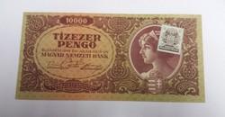 Nagyon szép 10000 pengő 1945.