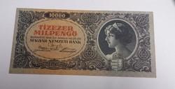 10000 milpengő 1946, Unc.