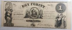 1 forint, kitöltetlen, B sorozat, Kossuth bankó.
