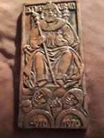 Varga Mátyás kerámia kép