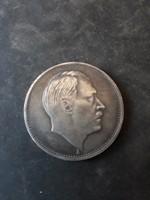5 Reichs Mark