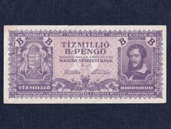 Tízmillió B.-pengő 1946/id 8648/