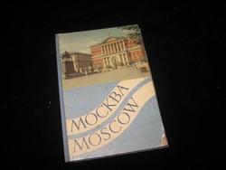 Moszkva legszeb építészeti emlékei  ,1960  .évek  ,11x 17  cm