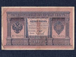Oroszország II. Miklós 1 Rubel 1898 Shipow - Michejew (id9847)