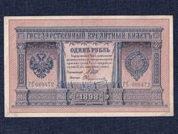 Oroszország II. Miklós 1 Rubel 1898 Shipow - Owtschinnikow (id9849)