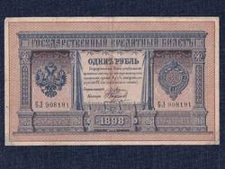 Oroszország II. Miklós 1 Rubel 1898 Pleske - Navmow (id9855)