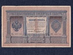 Oroszország II. Miklós 1 Rubel 1898 Pleske - Safronow (id9839)