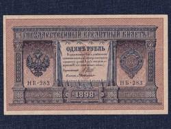 Oroszország II. Miklós 1 Rubel 1898 Shipow - A. de Miko (id9841)