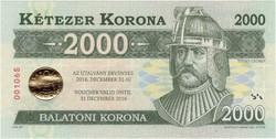 Balatoni Korona 2000 - UNC