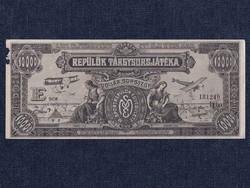 1926. 'Magyar Sportrepülők Egyesülete - Repülők Tárgysorsjátéka - Dollár Sorsjegy' E sorozat /8252/