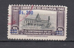 1957 Bolívia használtan (00020)