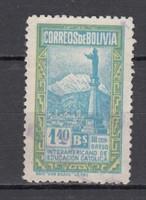 1948 Bolívia használtan (00023)