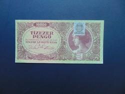 10000 pengő 1945 L 088 Szép ropogós bankjegy