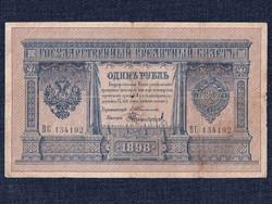 Oroszország II. Miklós 1 Rubel 1898 Timashew - ?/id 9816/