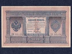 Oroszország II. Miklós 1 Rubel 1898 Shipow - Ja. Metz/id 9821/