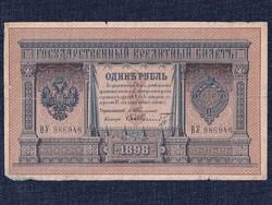 Oroszország II. Miklós 1 Rubel 1898 Timashew - ?/id 9817/