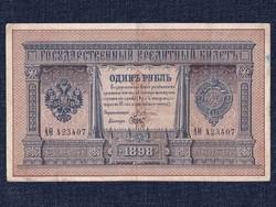 Oroszország II. Miklós 1 Rubel 1898 Pleske - Brut/id 9811/