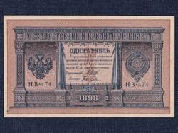 Oroszország II. Miklós 1 Rubel 1898 Shipow - Bykow/id 9820/