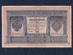 Oroszország II. Miklós 1 Rubel 1898 Timashew - Brut/id 9815/