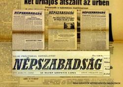1971 június 16  /  NÉPSZABADSÁG  /  SZÜLETÉSNAPRA RÉGI EREDETI ÚJSÁG Szs.:  5183