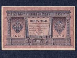 Oroszország II. Miklós 1 Rubel 1898 Shipow - Aleksejew/iod 9819/