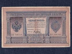 Oroszország II. Miklós 1 Rubel 1898 Pleske - Ig. Metz/id 9812/