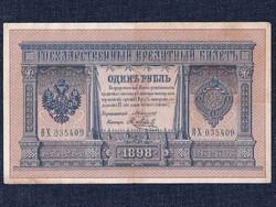 Oroszország II. Miklós 1 Rubel 1898 Konshin -/id 9818/