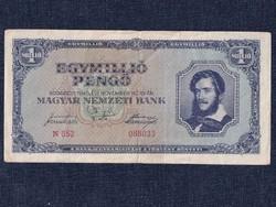 Háború utáni inflációs sorozat (1945-1946) 1000000 Pengő bankjegy 1945/id 9872/