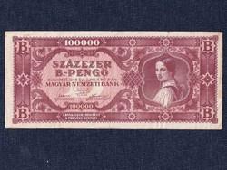 Háború utáni inflációs sorozat (1945-1946) 100000 B.-pengő bankjegy 1946/id 9876/