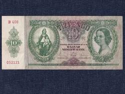 Háború előtti sorozat (1936-1941) 10 Pengő bankjegy 1936/id 9867/