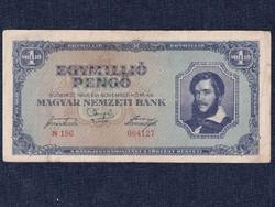 Háború utáni inflációs sorozat (1945-1946) 1000000 Pengő bankjegy 1945/id 9873/