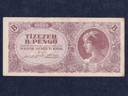 Tízezer B.-pengő 1946/id 7089/