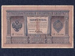 Oroszország II. Miklós 1 Rubel 1898 Pleske - Ig. Metz/id 9813/