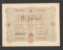 5 forint 1848. BARNA!! GYÖNYÖRŰ!! aUNC!!