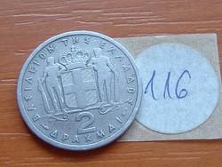 GÖRÖG 2 DRACHMA DRACHMAI 1957 116.