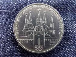Oroszország 1980-as nyári Olimpia, Moszkva (Kremml) 1 Rubel 1978/id 9430/