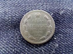 Oroszország .500 ezüst 15 Kopek 1890 С.П.Б./id 9517/