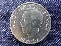 Széchenyi István ezüst (.500) 10 Forint 1948 BU BP/id 9400/