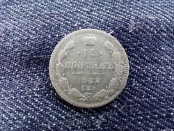 Oroszország .500 ezüst 15 Kopek 1902 С.П.Б./id 9515/