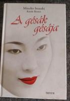 Iwasaki-Brown: A gésák gésája