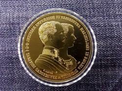 Magyar aranyóriások Ferenc József és Erzsébet házassági érme 1854 PP/id 9982/