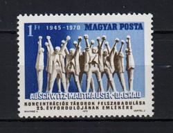 1970 Koncentrációs táborok felszab. 25.évford. postatisztán (0024)