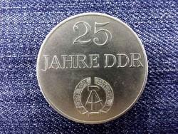 25 JAHRE DDR BERLIN HAUPTSTADT DER DDR/id 10081/