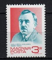 1989 Wallisch Kálmán postatisztán (0017)