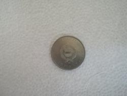 5 Forint