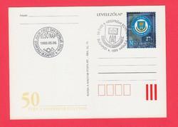 Képes díjjegyes - 50 éves a veszprémi egyetem (004)