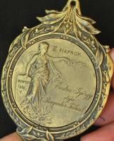 Endresz György aranyozott bronz repülős dijérem 1932 III. Fikprok
