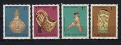 1969 Bélyegnap postatisztán (0003)