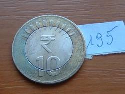 INDIA 10 RÚPIA 2015 BIMETÁL MUMBAI 195.