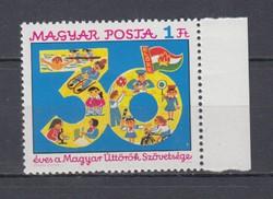 1976 Úttörő III. postatisztán (0040)
